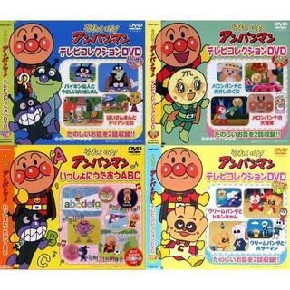 アンパンマン - 新品DVD4枚 アンパンマン セットB