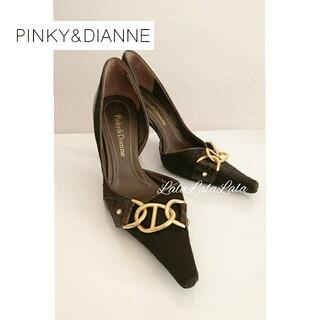 ピンキーアンドダイアン(Pinky&Dianne)のPINKY&DIANNE  ピンキー&ダイアン パンプス(ハイヒール/パンプス)