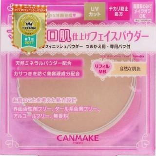 CANMAKE - CANMAKE キャンメイク マシュマロフィニッシュパウダー MB