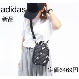 adidas - 新品アディダスオリジナルス  adidas Originals  ミニ リュック