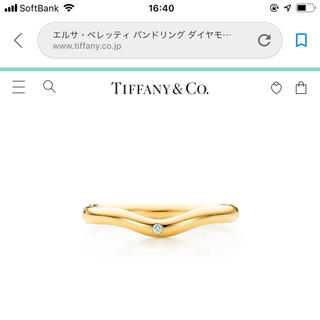 ティファニー(Tiffany & Co.)のティファニー  エルサペレッティ リング ダイヤ入り(リング(指輪))