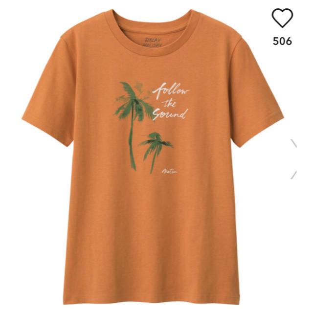 GU(ジーユー)のGU ジーユー グラフィックTシャツ レディースのトップス(Tシャツ(半袖/袖なし))の商品写真