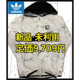 アディダス(adidas)のアディダスオリジナルス  ナイロンジャケット(ナイロンジャケット)