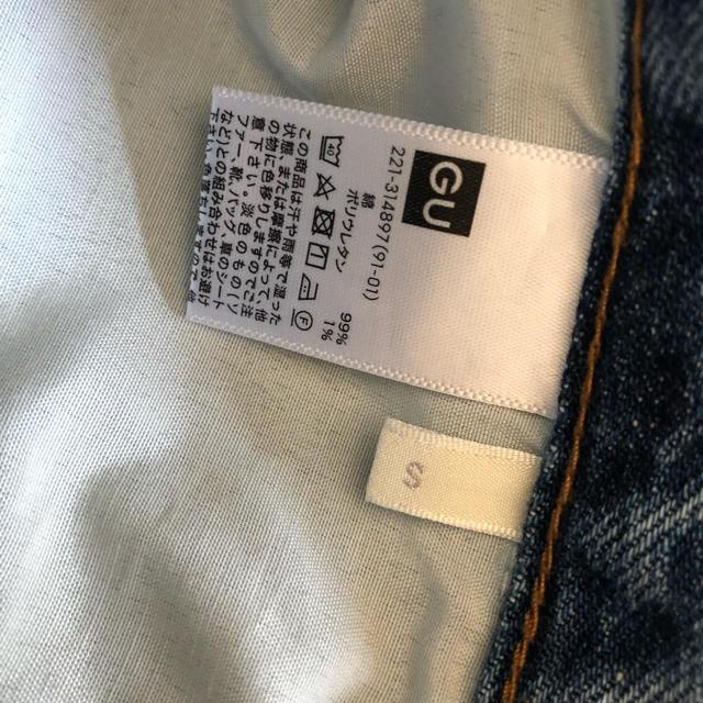 GU(ジーユー)のGU テーパードアンクルジーンズ レディースのパンツ(デニム/ジーンズ)の商品写真