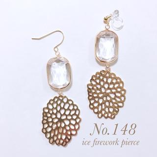 ice firework  pierce(ピアス)