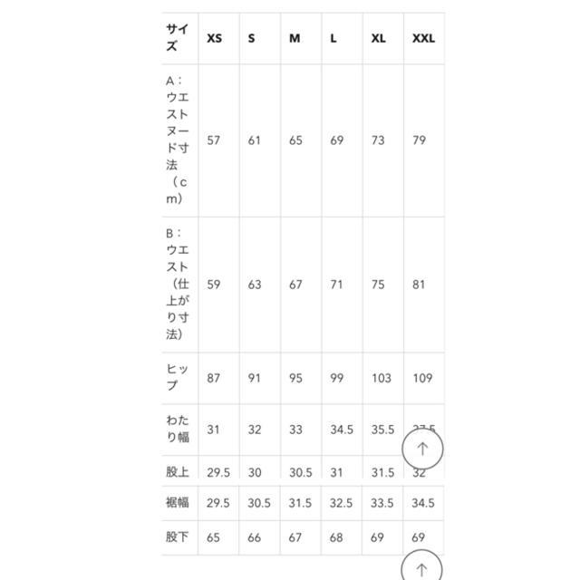 GU(ジーユー)の【新品、未使用】GU チノワイドパンツ レディースのパンツ(チノパン)の商品写真