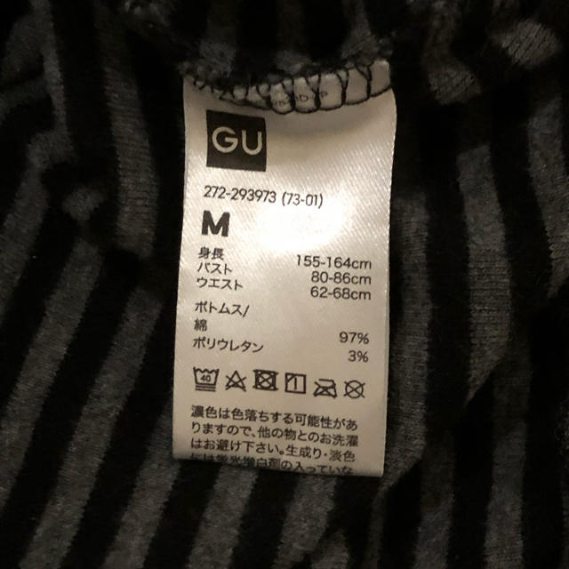 GU(ジーユー)の[No.039]GU ルームセット レディースのルームウェア/パジャマ(ルームウェア)の商品写真