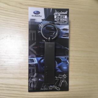 スバル(スバル)のスバル LEVORG キーリング キーホルダー 新品未使用(キーホルダー)