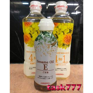 Amway - Amway エサンテ 4to1 脂肪酸バランスオイル セサミオイル セット