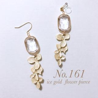 icegold flower pierce(ピアス)