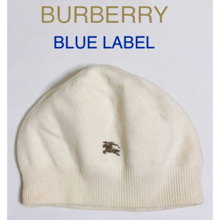 BURBERRY BLUE LABEL - BURBERRY BLUE LABEL ニット帽