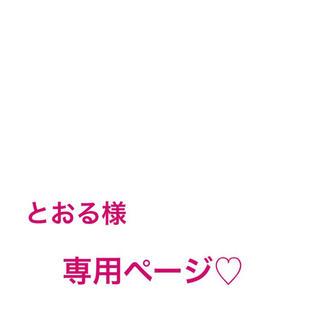 専用ページ(Tシャツ/カットソー(半袖/袖なし))