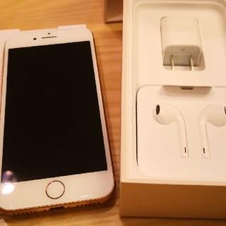 アイフォーン(iPhone)の値下新品未使用iphone8ピンクゴールドシムフリー(スマートフォン本体)