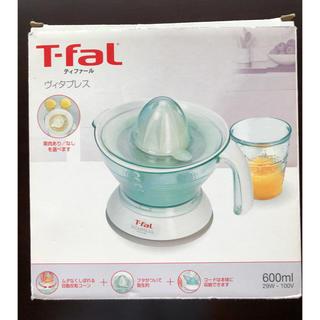 ティファール(T-fal)のT-fal ヴィタプレス ジューサー(ジューサー/ミキサー)