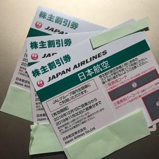 ジャル(ニホンコウクウ)(JAL(日本航空))の日本航空  JAL  株主優待券  3枚(その他)