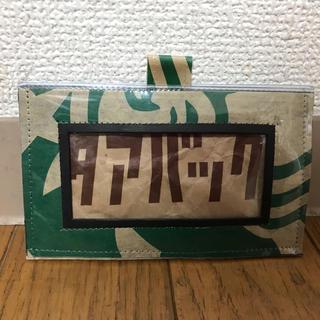 スターバックスコーヒー(Starbucks Coffee)のスターバックス レトロバージョン リメイクパスケース(パスケース/IDカードホルダー)
