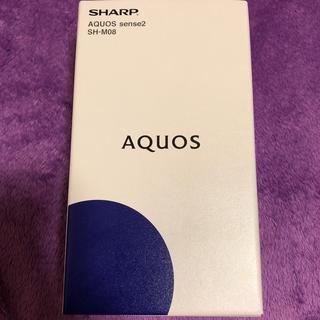 アクオス(AQUOS)の新品 AQUOS sense2 SH-M08 2台(スマートフォン本体)