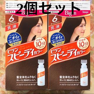 ホーユー(Hoyu)のビゲン スピーディカラー ニュウエキ6(白髪染め)