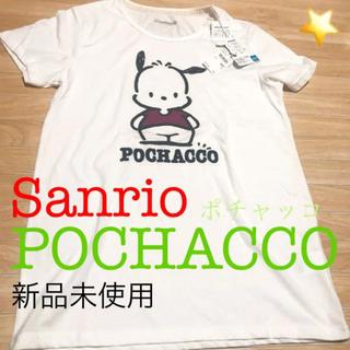 サンリオ(サンリオ)のSanrio ポチャッコ  Tシャツ L(Tシャツ(半袖/袖なし))