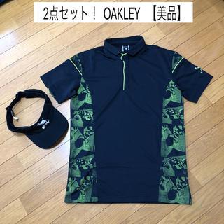 Oakley - 2点セット!OAKLEY オークリー ゴルフ ポロシャツ サンバイザー