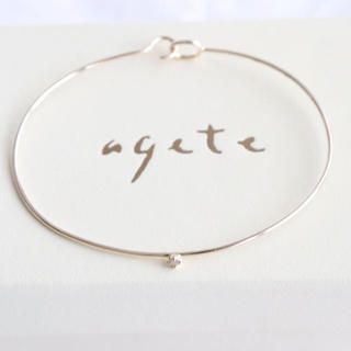 agete - アガット 一粒ダイヤ バングル ブレスレット k10