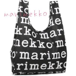 マリメッコ(marimekko)のマリロゴ marimekko マリメッコ エコバッグ 新品 未使用 未開封 英字(エコバッグ)