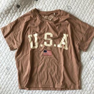 futafuta - バースデイ lagkaw USATシャツ