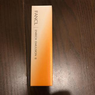 ファンケル(FANCL)のFANCL エンリッチ  しっとり  乳液  未開封30ml(乳液 / ミルク)