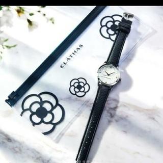 クレイサス(CLATHAS)のsteady付録 クレイサス腕時計(腕時計)