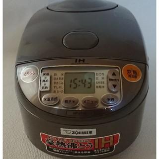 象印 - 象印 炊飯器5.5合炊き NP-VY10