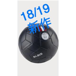 ナイキ(NIKE)のPSG NIKE ジョーダン サッカーボール(ボール)