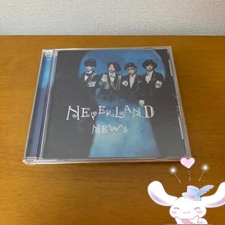 ニュース(NEWS)のNEWS アルバム NEVERLAND 〈通常盤〉(ポップス/ロック(邦楽))