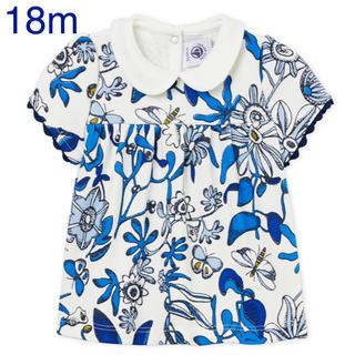 プチバトー(PETIT BATEAU)の新品 プチバトー ブルーフラワープリント衿つきカットソー 18m(シャツ/カットソー)