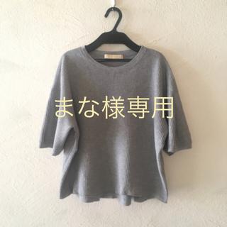 イエナスローブ(IENA SLOBE)の五分袖 ワッフルTシャツ(Tシャツ(半袖/袖なし))