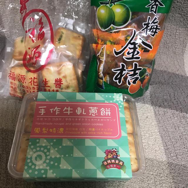 ☆どらこ専用♬☆ 食品/飲料/酒の食品(菓子/デザート)の商品写真