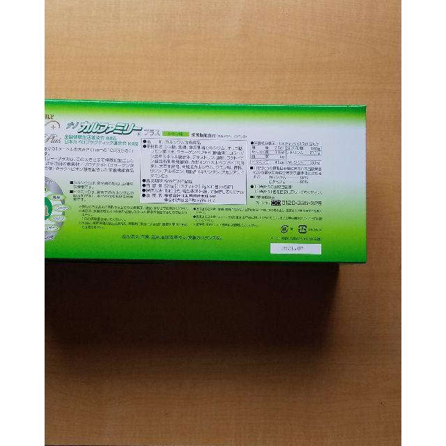 ナノカルファミリープラス10箱(10か月分)☆送料込み 食品/飲料/酒の健康食品(その他)の商品写真