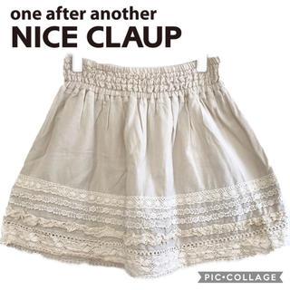 ワンアフターアナザーナイスクラップ(one after another NICE CLAUP)のナイスクラップ コットンミニスカート(ミニスカート)