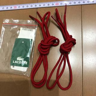 ラコステ(LACOSTE)のラコステ シューズ靴紐 赤   伸縮性あり115cm(その他)