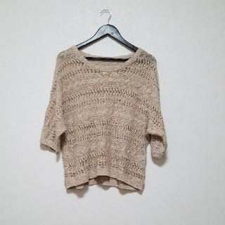 (セール中‼️)鍵編み風サマーニット #大きいサイズ (ニット/セーター)
