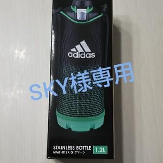 adidas - 水筒 新品 アディダス 1.2リットル