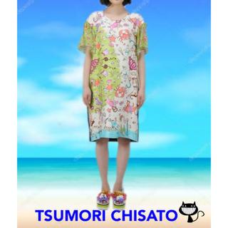 ツモリチサト(TSUMORI CHISATO)のTSUMORI CHISATO♡ニューホロスコープドッキングTワンピ新品タグ付♡(ひざ丈ワンピース)