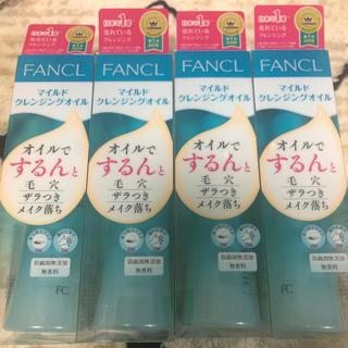 FANCL - マイルドクレンジングオイル