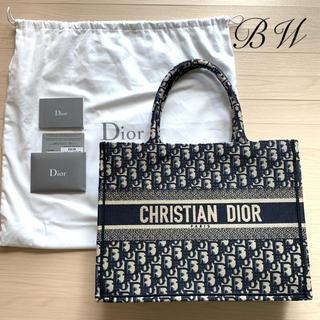 ディオール(Dior)のhi-mama様専用♡(トートバッグ)