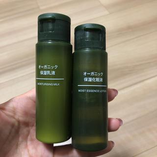 ムジルシリョウヒン(MUJI (無印良品))の無印良品 化粧水 乳液 保湿タイプ(化粧水 / ローション)