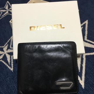 DIESEL - 最終値下げしました。DIESEL 二つ折財布