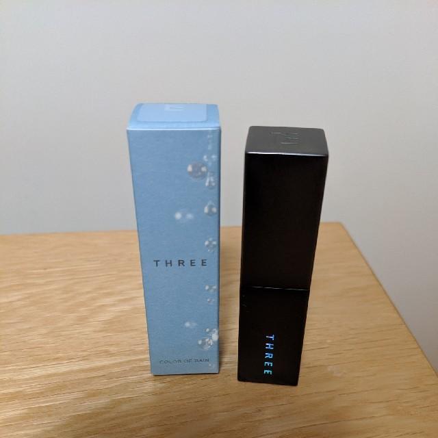 THREE(スリー)のスリー ラッシュペルシード リップスティック x01 コスメ/美容のベースメイク/化粧品(口紅)の商品写真