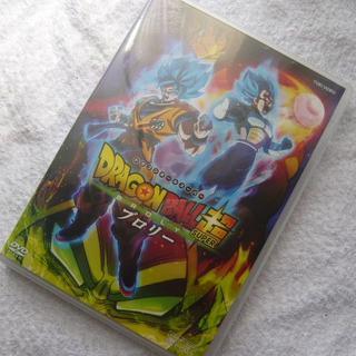 ドラゴンボール(ドラゴンボール)の新品 国内正規品【ドラゴンボール超 ブロリー】DVD盤 最新映画(アニメ)
