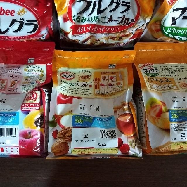 カルビー(カルビー)の【即発送】フルグラ 3種類セット 18袋 食品/飲料/酒の食品(菓子/デザート)の商品写真