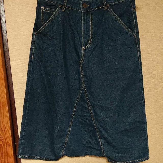 antiqua(アンティカ)のアンドイット インディゴブルーデニムサルエルパンツ スカート見え レディースのパンツ(サルエルパンツ)の商品写真
