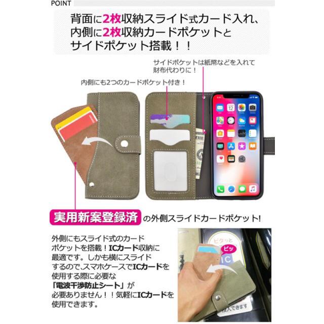 iPhoneケース スライドカードポケット手帳型ケース ブルー  スマホ/家電/カメラのスマホアクセサリー(iPhoneケース)の商品写真